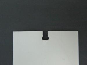 Broken Vertical Slat or Vane